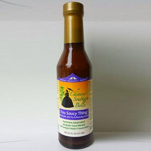 Chinese Southern Belle You Saucy Thing (Soy Ginger Vidalia sauce)